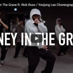【ダンス】34万回再生!Yoojung Leeが圧倒的センスのダンスで踊るドレイクのMoney In The Grave!