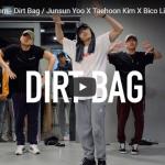 【ダンス】26万回再生!IMのJunsun Yooが細かいビートをセンス良くキメるブルーフェイスのDirt Bagが熱い!