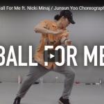【ダンス】24万回再生!IMのJunsun Yooがラッパー ポスト・マローンのBall For Meでキレキレダンス熱い!