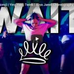 【ダンス】125再生!アリーヤ・ジャネルがイン・ヤン・ツインのWaitでセンス溢れるダンスでスタジオを熱くする!