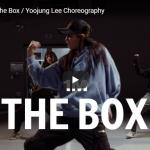 【ダンス】88万回再生!Yoojung Leeがラッパー ロディ・リッチのThe Boxでセンス溢れるキレキレダンスでクールに踊る!