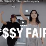 【ダンス】25万回再生!Sieun Leeがジェネイ・アイコのP*$$Y FAIRYでしっとりと艶あるダンスで魅了する!