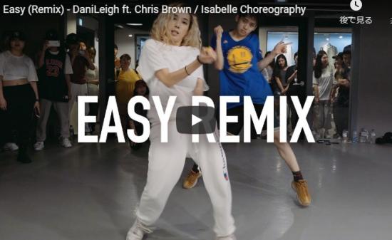 【ダンス】54万回再生!韓国IMダンサーisabelleがダニリーのEasyでセンス溢れるキレキレダンスでクールに踊る!