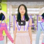 【ダンス】32万回再生!アカネキカクとモデル・ダンサーの國貞 彩花がコラボし一体感あるセンス溢れるダンスで魅了する!