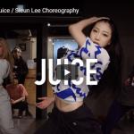 【ダンス】40万回再生!美しすぎるダンサーSieun Leeがクリス・ブラウンのJuiceでセンス溢れるダンスで魅了!