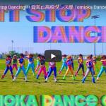 【ダンス】39万回再生!ミュージカルの名作フットルースの曲をグルーヴ感溢れる一体感あるキレキレダンスで魅了する!
