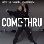 【ダンス】41万回再生!Sieun Leeがサマー・ウォーカーのCome Thruでキレと艶あるダンスで魅了!