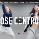 【ダンス】66万回再生!Sieun Leeがミッシー・エリオットのLose Controldで極めし者のダンスが熱い!