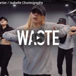 【ダンス】39万回再生!韓国IMのisabelleがジャズ・カルティエのWasteでクールなダンスが熱い!