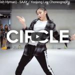 【ダンス】39万回再生!Yoojung LeeがSAAYのCIRCLEで表現力豊かなキレキレのダンスで惹きつける!