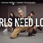 【ダンス】28万回再生!韓国IMのisabelleがサマー・ウォーカーのGirls Need Loveのダンスが熱い!