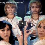 【ダンス】21万回再生! アカネキカクがアバへの愛のこもった情熱ダンスMoney, Money, Moneyが心熱くする!