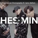 【ダンス】262万回再生!Yoojung LeeがVAVのShe's Mineで空気を揺るがすキレキレダンスが熱い!