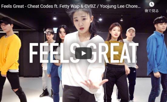 【ダンス】157万回再生!Yoojung Leeがチート・コーズのFeels Greatでさわやかなダンスで魅了する!