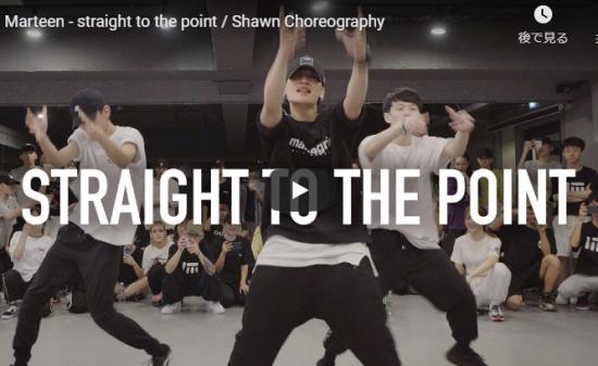 【ダンス】27万回再生!韓国ダンサーShawnがマーティーンのstraight to the pointでセンス溢れるダンスで魅了!