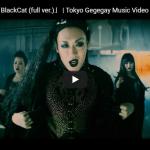 【ダンス】19万回再生!東京ゲゲゲイがオーラ全開に解き放ち妖艶なダンスと歌で魅了するBlackCat!