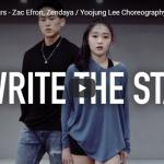 【ダンス】895万回再生!Yoojung Leeがグレイテスト・ショーマンの名曲でエモーショナルなダンスで心打つ!