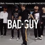【ダンス】1943万回再生!Koosung JungとTHE BOYZが男らしいキレキレダンスでキメるbad guy!