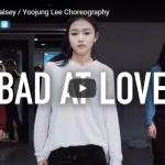 【ダンス】112万回再生!Yoojung LeeがホールジーのBad At Loveで華麗でセンス溢れるダンスで魅了!