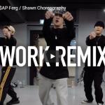 【ダンス】43万回再生!ShawnがラッパーA$AP FergのWork Remixでセンス溢れるキレキレダンスが熱い!