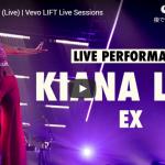 【歌】21万回再生!キアナ・レデが大会場でオーラを放ち圧倒的な歌唱力で惹きつけ会場を熱く沸かすEXのライブが熱い!