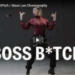 【ダンス】206万回再生!Sieun Leeがドジャ・キャットのBoss B*tchでパワフルなラップにノッてキレキレダンスで魅了する!