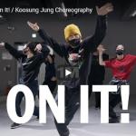 【ダンス】12万回再生!Koosung Jungがラッパー キング・クームスのOn It!で熱くクールにキメる!