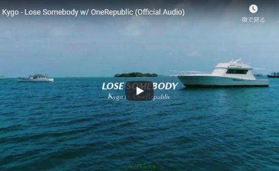 【歌】91万回再生!カイゴとワンリパブリックがコラボし悲しみを歌ったLose Somebodyが心癒す映像と歌だ!