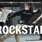 【ダンス】64万回再生!Yoojung LeeがダベイビーのROCKSTARでセンス溢れるキレキレダンスが熱!