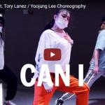 【ダンス】23万回再生!Yoojung LeeがケラーニのCan Iで流れるような華麗なダンスで繊細に踊る!