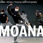 【ダンス】52万回再生!Yoojung Leeがジー・イージーとジャック・ハーロウのラップMoanaで熱く踊る!