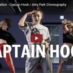【ダンス】156万回再生!Amy Parkがミーガン・ジー・スタリオンでCaptainでキレあるダンスが熱い!