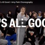 【ダンス】21万回再生!Amy ParkがMCハマーのIt's All Goodを当時のステップも今風に踊りセンス爆発!