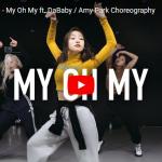 【ダンス】610万回再生!Amy Parkがカミラ・カベロのMy Oh Myのパッションをセンス溢れるダンスで魅せる!