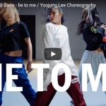 【ダンス】17万回再生!Yoojung Leeがタテ・マクレーのlie to meで感情とダンスが一体で素晴らしい!