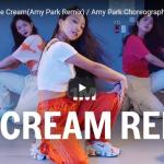 【ダンス】109万回再生!Amy ParkeがBLACKPINKのIce Creamで抜群のビート感で熱く踊る!
