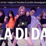 【ダンス】431万回再生!Lia Kimたちの振り付けで本物のEVERGLOWのメンバーがLA DI DAを熱く踊る!