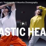 【ダンス】42万回再生!Yoojung LeeがシーアのElastic Heartでセンスと感情溢れるダンスが凄い!
