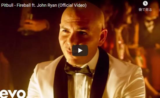 【歌】2.4億回再生!ピットプルがジョン・ライアンとコラボし世界でヒットしたFireballが熱いぜ!