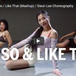 【ダンス】40万回再生!Sieun Leeがドージャ・キャットのSay So / Like Thatで艶あるダンスで魅了!