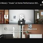 【ダンス】17万回再生!三浦大知のmusicのat Home PerformanceVer.の動画も才能溢れ惹き込む!