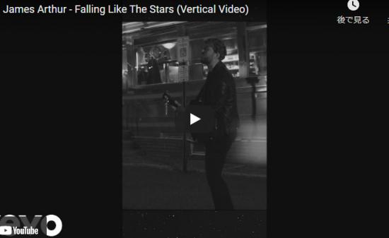 【歌】37万回再生!ジェームズ・アーサーのFalling Like The Starsリアルティある映像と歌が心に沁みる!
