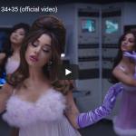 【歌】1.7憶回再生!アリアナ・グランデの世界でヒットした34+35 RemixのMVがエンタメ感溢れ惹き込む!