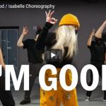 【ダンス】26万回再生!isabelleがBlaqueのI'm Goodでセンス溢れるキレキレダンスで熱くする!