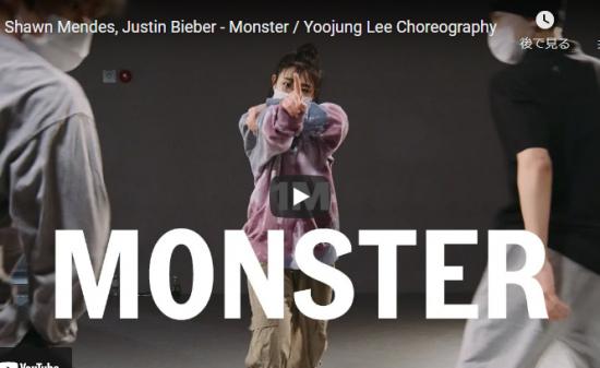 【ダンス】50万回再生!Yoojung Leeがショーン・メンデスとジャスティン・ビーバーのMonsterのダンス熱!