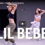 【ダンス】32万回再生!DebbyがダニリーのLil Bebeで艶のあるダンスでクールにキメル!