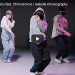 【ダンス】24万回再生!isabelleがトリー・レーンズのFeelsで圧倒的センス溢れるダンスで魅了する!