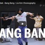 【ダンス】41万回再生!Lia Kimがリタ・オラとイマンベクのBang Bangでキレキレダンスで熱く踊る!