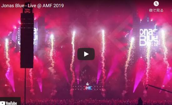 【歌】ジョナス・ブルーの2019年のオーストラリアミュージックフェスのエネルギーを感じると心が燃える!