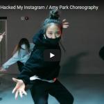 【ダンス】Amy Parkeがピエール・ボーンのHacked My Instagramでセンス溢れるダンスで魅了!